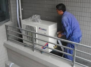 室外空調移機作業