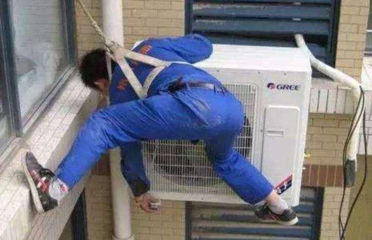 空調外機安裝服務